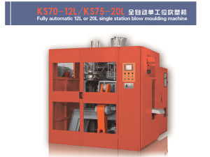 5L Double Station Aluminum Alloy Blow Molding Machine pictures & photos