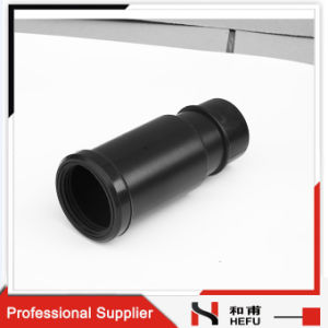 Extension Element Joint HDPE Siphon Fitting for Water Drainage Pipe pictures & photos