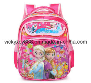 Kindergarten Primary Double Shoulder Cartoon Child Children Kids Bag (CY3642) pictures & photos