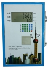 China Cheap Ecomomical Small Fuel Dispenser pictures & photos