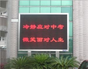 Outdoor P8 Video Display pictures & photos