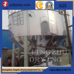 Large Type Pressure Spray Drying Machine pictures & photos