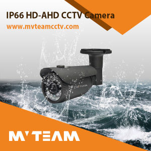 Ce, RoHS, FCC Approved Ahd 1MP/1.3MP/2MP/3MP/4MP Waterproof Surveillance IR Camera Price pictures & photos