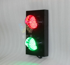 Customized 125mm Red Green Parking Lots LED Traffic Light pictures & photos
