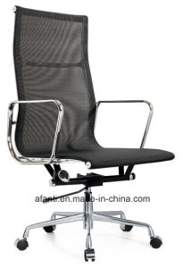 Office Furniture Metal Mesh Executive Task Chair (A55) pictures & photos