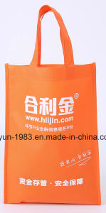 2017 New Material Non-Woven Bag Pyrograph Thermal Transfer Film Color Printing pictures & photos