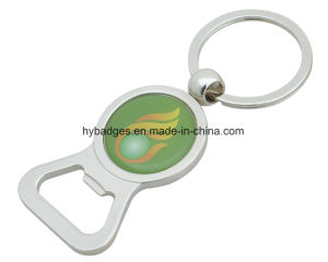 Custom Key Ring, Special Keychain Suppliers (GZHy-KA-135) pictures & photos