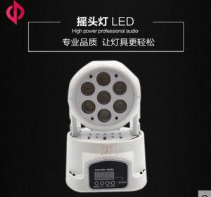 7X10W LED Mine Moving Head Light for Disco