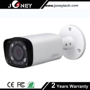Hot Sell Dahua 4MP IP Camera with 2.8-12mm Motorized Zoom pictures & photos