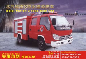 Beiqi Futian 3t Multifunction Water Tank Fire Truck pictures & photos