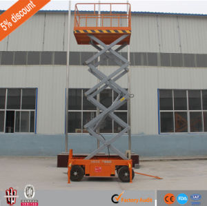 300kg Load Capacity Cheap Hydraulic Mobile Scissor Lift for Ce pictures & photos