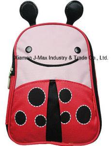 Schoolbag, Cute Cartoon Kids School Bags Child Shoulder Book Bag pictures & photos