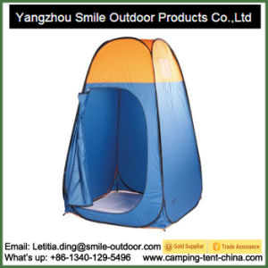 Camping Waterproof Garden Portable Shower Tent pictures & photos
