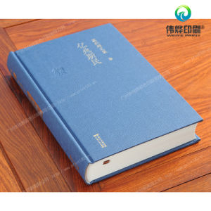 Elegant Hardcover Cover Paper Printing Notebook / Stationery pictures & photos