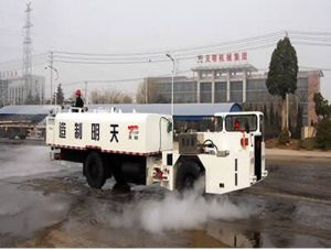 Mining Explosion-Proof Roadway Cleaning Vehicle pictures & photos