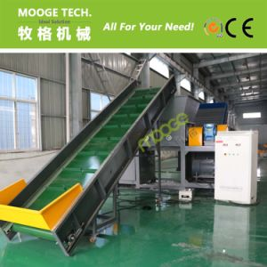 Recycling film double single shaft shredder machine pictures & photos