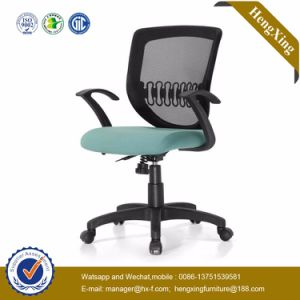 Factory Price Office Furniture Swivel Mesh Staff Office Chair (HX-YY081) pictures & photos