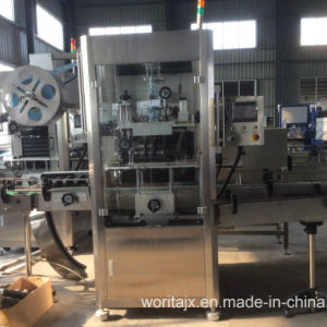 Sleeve Labeling Machine for Skin Care Products (WD-S150) pictures & photos