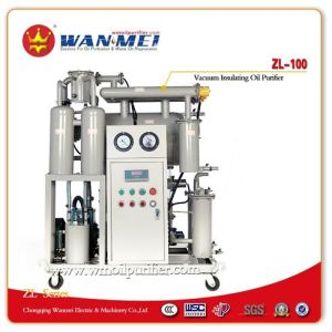 China Famous Wanmei Single-Stage Vacuum Transformer Oil Purifier (ZL-100)