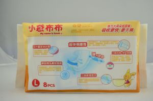 Dry Soft Disposable Diaper for Baby with SGS (DS002) pictures & photos