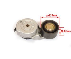 High Quality Yuejin Auto Parts Air Cooling Adjusting Pulley pictures & photos