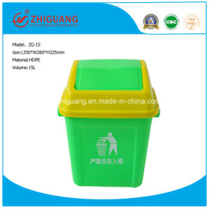 15L Household Plastic Waste Bin pictures & photos