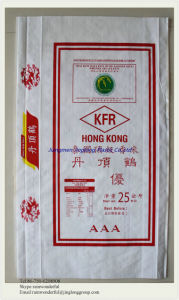 Gusseted Small Size PP Woven Bag for Rice pictures & photos