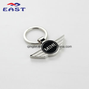 New Fashion Metal Keychain with Custom Car Logo pictures & photos
