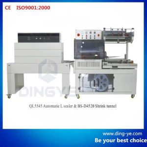 Ql-5545 Automatic L-Type Sealer with Shirnk Tunnel pictures & photos