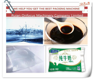 Juice Pouch Packing Machine 200-1000ml pictures & photos