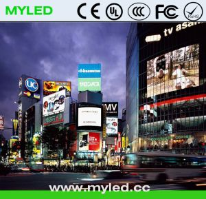 960X960 P10 Standard Outdoor Full Color LED Display Panel pictures & photos