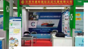 Canton Fair Shipping From China to Toronto, Canada pictures & photos