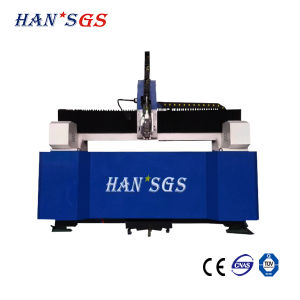 Water Cooling 1000W Laser Cutting Machine for Carbon Steel Cutting pictures & photos