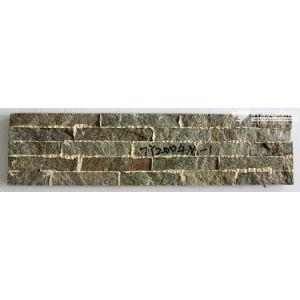 Cultural Stone Grey Slate Tiles for Fooring & Garden Decoration (CS-006) pictures & photos