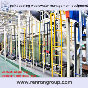 2016 New Paint Coating Wastewater Management Equipment M-05