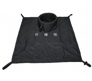 Bomb Suppression Blanket/Explosion-Proof Carpet