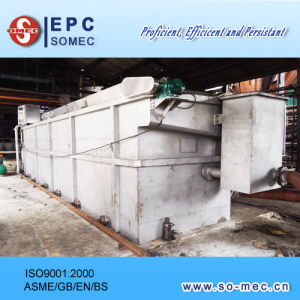 Waste Water Treatment -POME Oil Recovery System pictures & photos