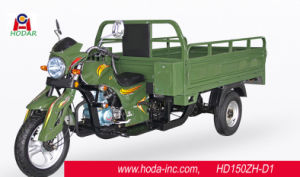 Heavy Carrying Gasoline Tricycle Motorcycle HD200-B pictures & photos