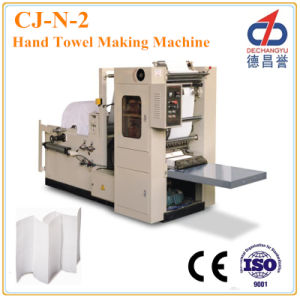 Cj-N-2 Hand Towel Making Machine pictures & photos