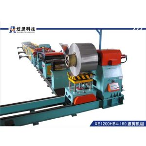 Tinplate High Speed Sroll Cutting Line with 4 Stackers of 180 Times Per Minute
