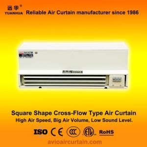 Square Shape Cross-Flow Air Curtain FM-1.25-06