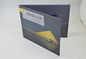 OEM Production 7 Inch Video Greeting Brochure Invitation Card (VC-070) pictures & photos