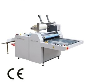 Semi-Automatic Paper and Film Laminator pictures & photos