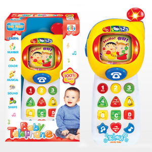 Mobile Toys for Kids Baby Toy (H4646016) pictures & photos