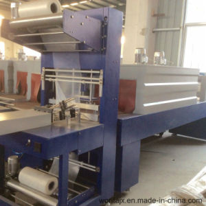 Wd-150A Bottle Shrink Film Wrapping Machine pictures & photos