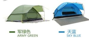 2 Person Lightweight Outdoor Family Camping and Hiking Tent pictures & photos