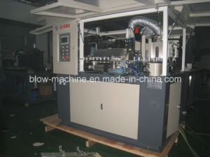 0.7L Small Pet Bottle Blowing Mold Machine with Ce pictures & photos