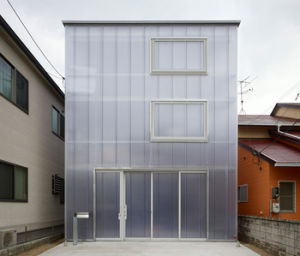 UV Polycarbonate Aluminum Greenhouse for Garden pictures & photos