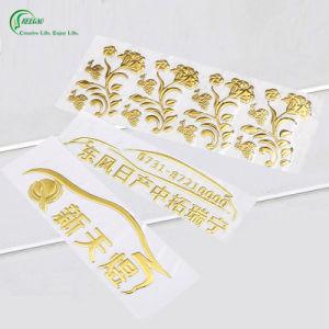 Metallic Gold Stickers (KG-PT022)
