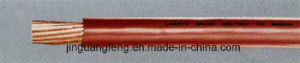 Har Low Voltage PVC Insulated Lead Wire, Lshf Electric Cable pictures & photos